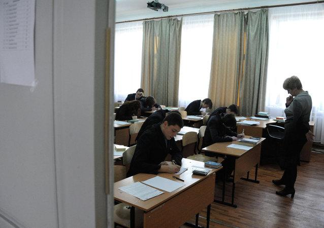 俄教育检测研究所:俄国家统一考试汉语科目演示版本将于8月底前问世