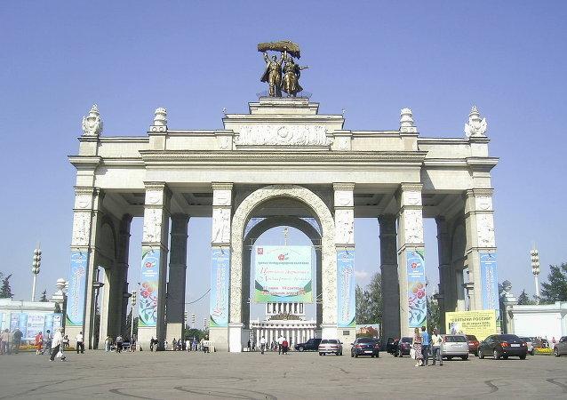 全俄展覽中心的主入口