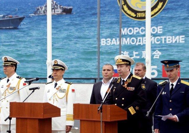 俄中将于9月12日起在南海举行军演