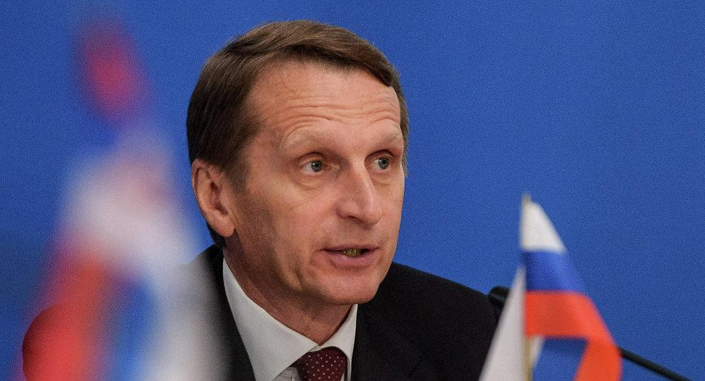 俄罗斯国家杜马议长谢尔盖·纳雷什金