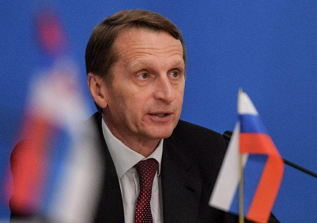 纳雷什金:俄中战略合作伙伴关系是俄外交政策的优先方向