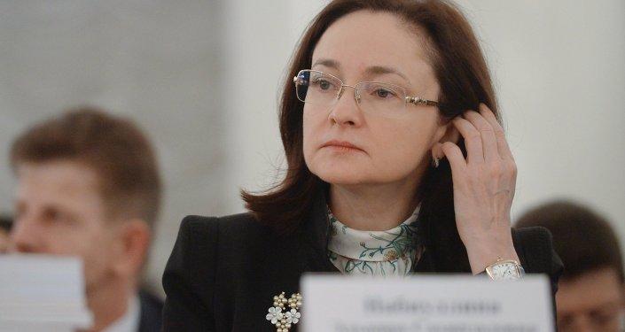 俄羅斯央行行長埃莉維拉·納比烏琳娜