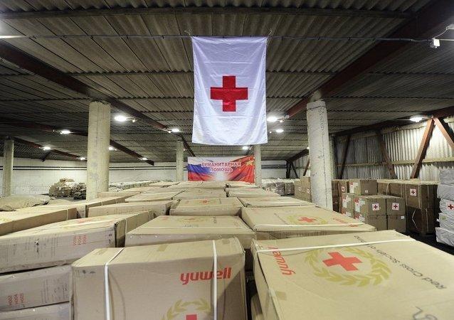 中國紅十字會