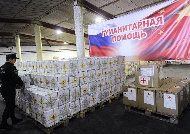 俄駐敘協調中心過去24小時向敘民眾提供7.9噸人道主義物資