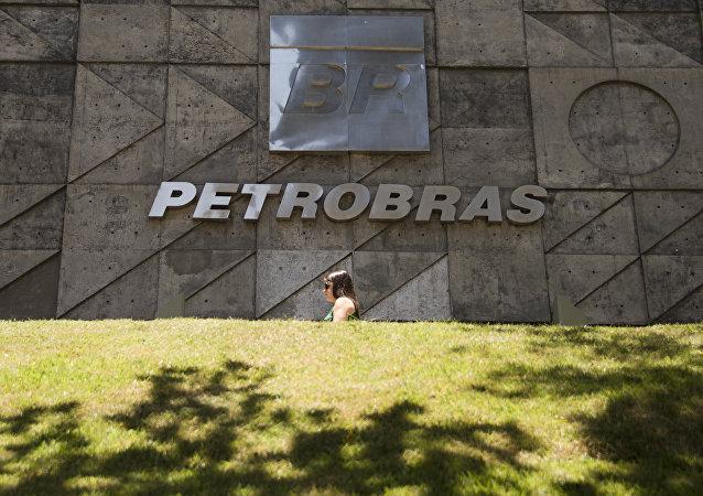 巴油公司签署以15亿美元出售其在尼日利亚石油资产的协议