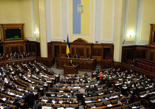 乌克兰最高拉达