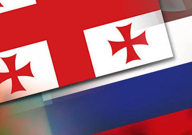 俄外交部:第比利斯未採取措施恢復與莫斯科的外交關係