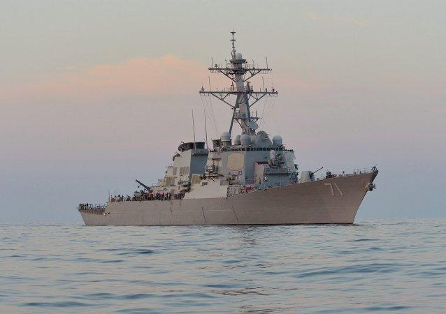 消息:黑海艦隊空軍迫使美國海軍驅逐艦離開黑海東部區域
