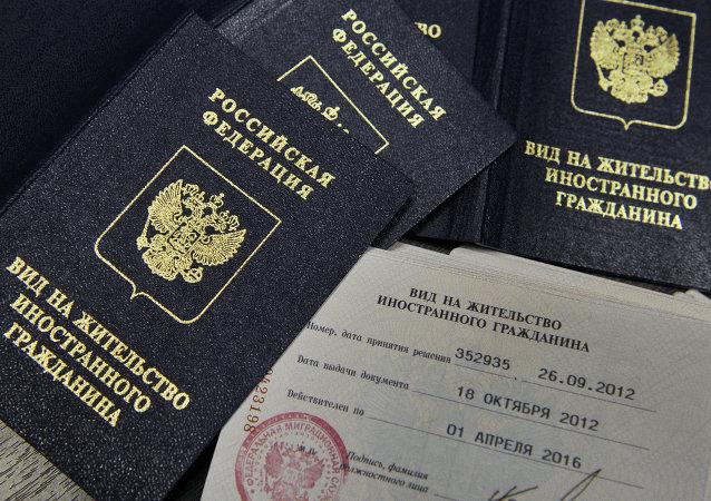 俄或將於2019年9月起向外國公民提供無限期的居留許可