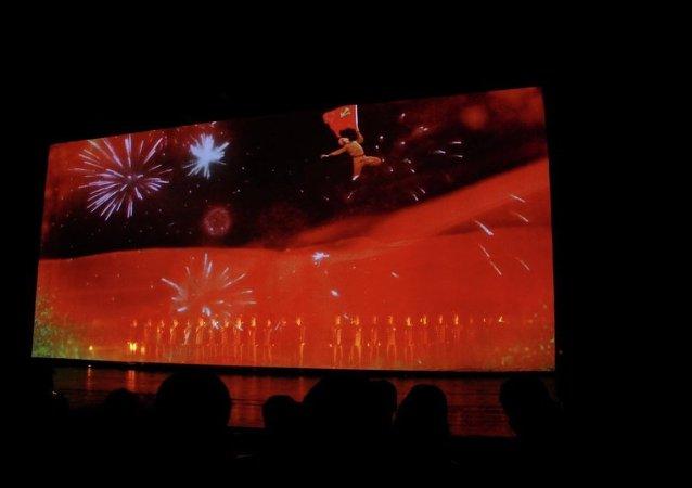 俄中大型歌舞晚會