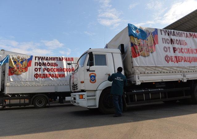 人道主义援助车队