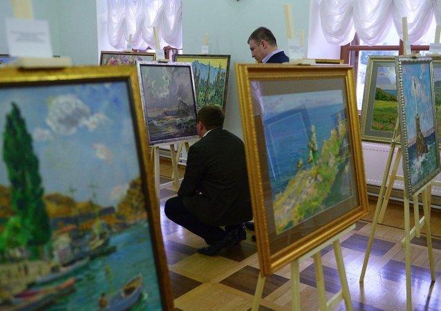俄著名画家作品北京拍卖成功 总成交额超3千万人民币