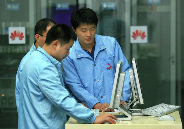 穆迪:中国高科技行业稳定 但面临新的问题