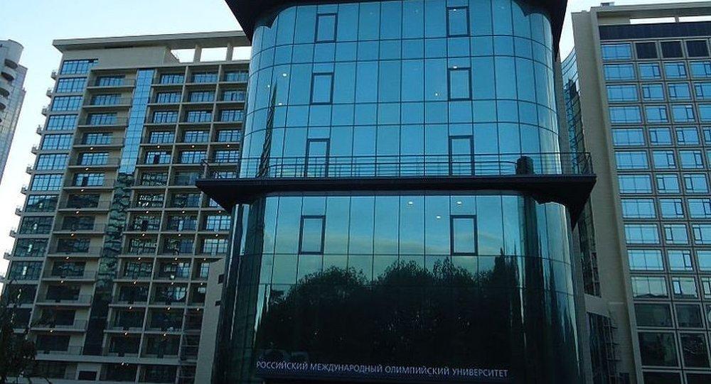 俄罗斯国际奥林匹克大学