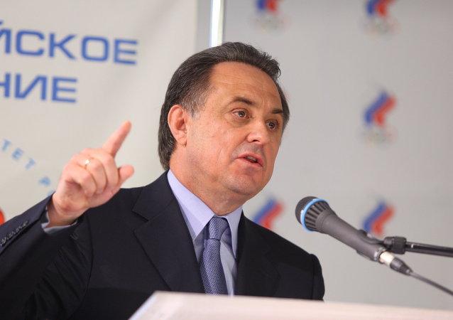 俄體育部長:俄方願改革RUSADA或成立新反興奮劑機構