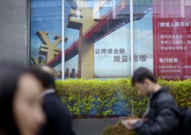 中国GDP增长低于预期