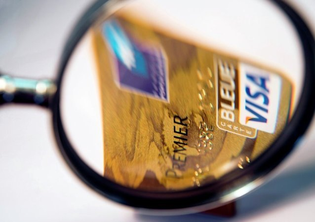 VISA独立进入中国不会改变其传统和新兴支付格局