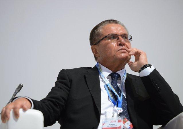 俄經濟發展部:俄非原料商品出口商準備好進入國際市場