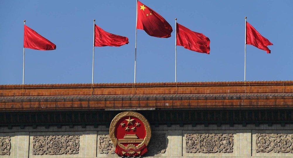 中国政协十三届一次会议闭幕