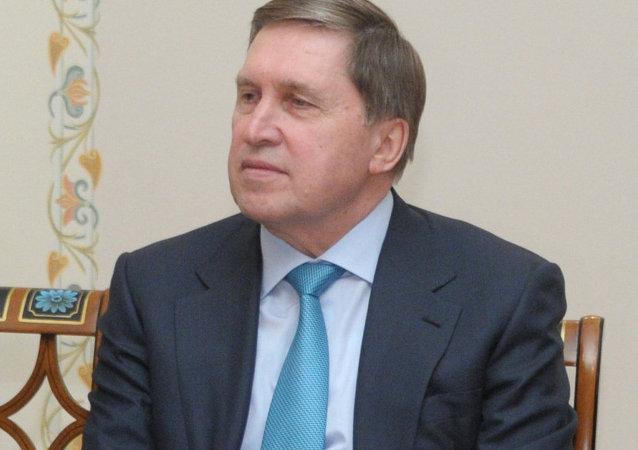 尤里·烏沙科夫