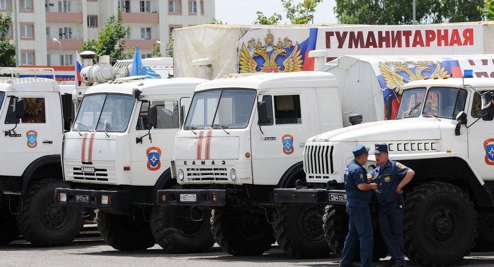 俄紧急情况部车队