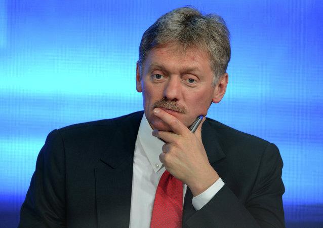 克里姆林宫驳斥所谓普京致函德国前总理谈论乌克兰危机的传闻