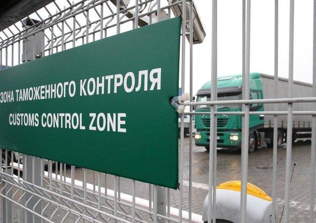 """俄中边境开通""""绿色通道"""""""