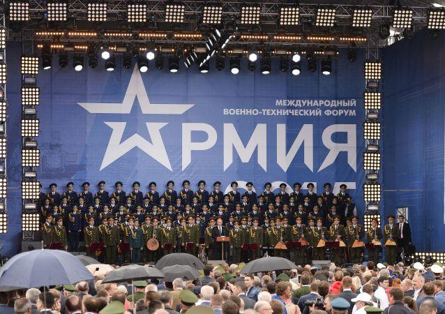 軍隊-2015」國際論壇