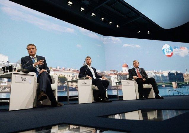俄副總理:俄加入經合組織工作小組級談判恢復