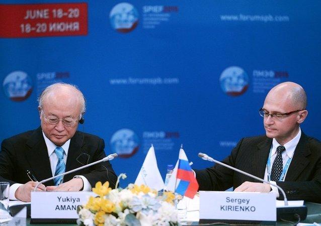 俄羅斯國家原子能集團公司總裁謝爾蓋·基里延科和國際原子能機構總幹事天野之彌