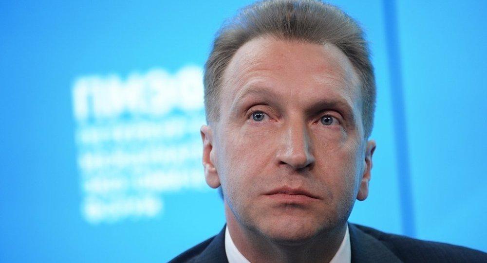 俄副總理:歐亞經濟共同體和中國簽自貿協議可與TPP競爭