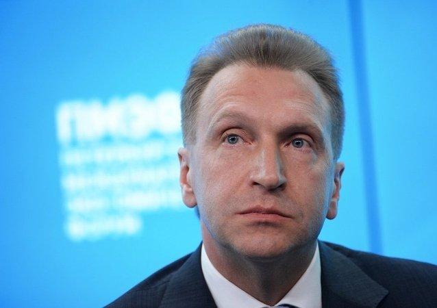俄副总理:欧亚经济联盟不满意伊朗就自贸区问题回应