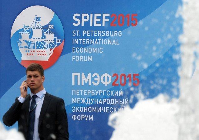 俄驻美使馆:美投资者将无视当局警告出席圣彼得堡经济论坛