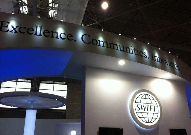 SWIFT支付系统