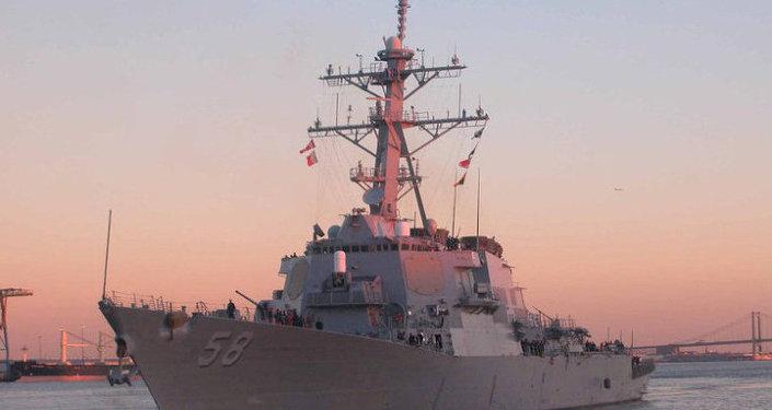 """美国""""拉邦号""""导弹驱逐舰"""