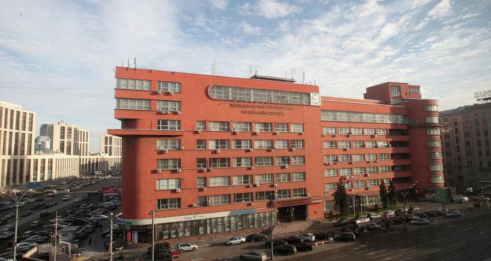 俄羅斯農業部大樓