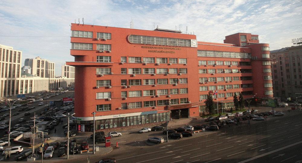 俄罗斯农业部大楼