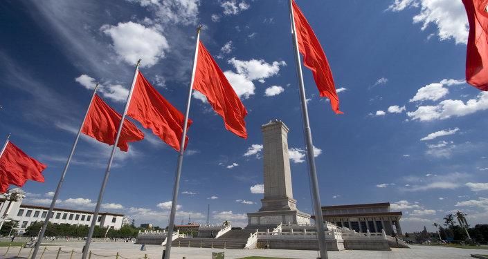 """中国外交部:中方计划邀请25国领导人出席""""一带一路""""国际合作高峰论坛"""