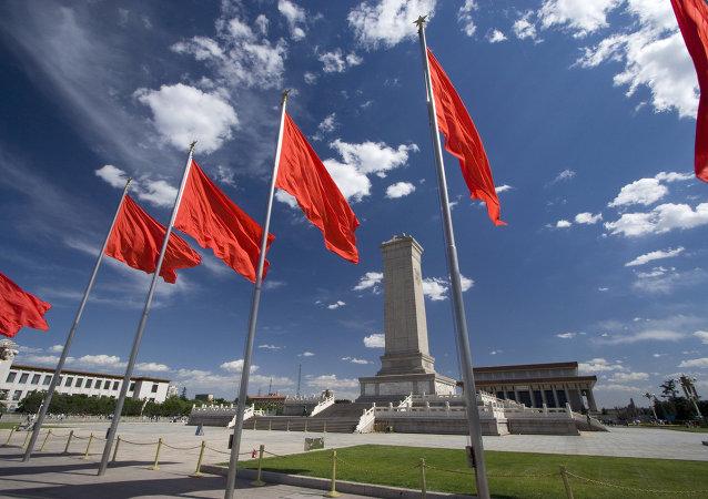 中國外交部:中方敦促美方停止藉口人權問題干涉中國內政