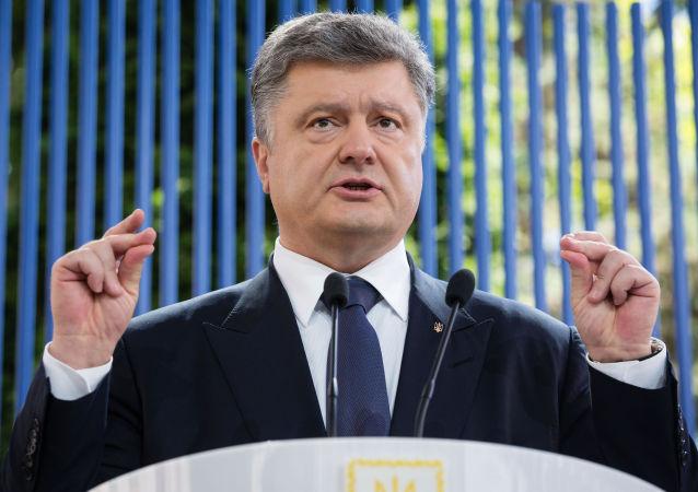 烏總統波羅申科