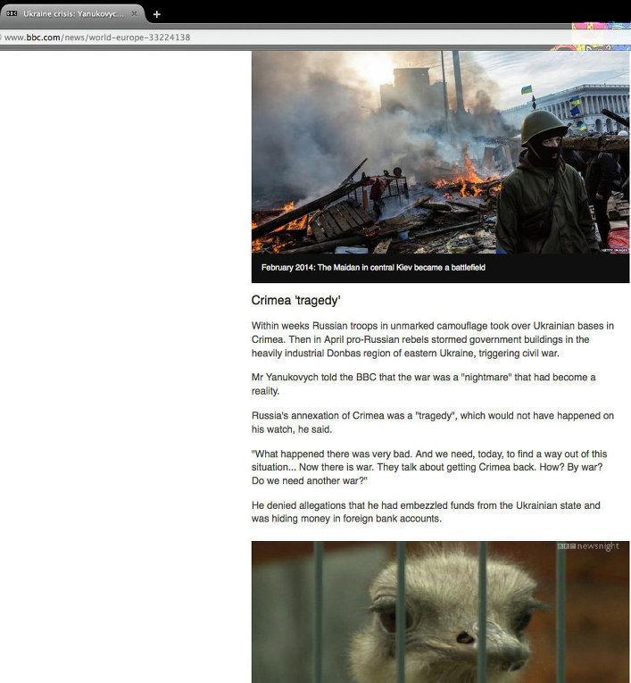BBC网页截屏