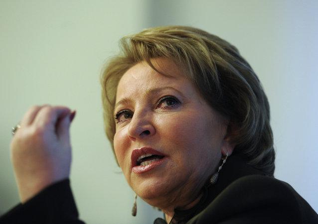俄聯邦委員會主席瓦蓮京娜·馬特維延科