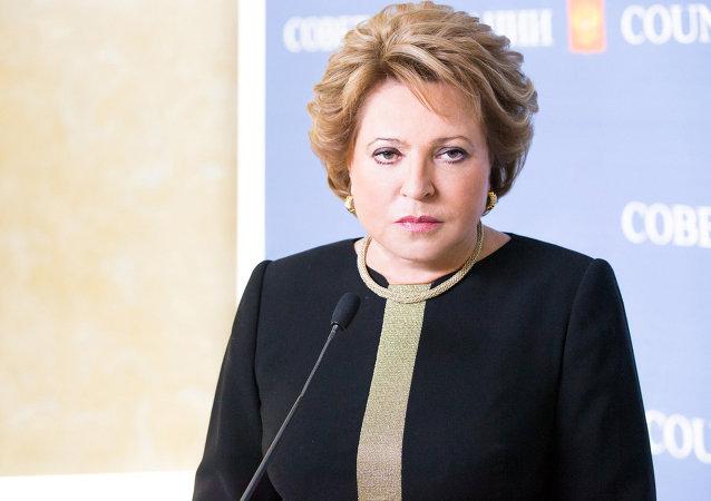 俄羅斯聯邦委員會主席馬特維延科