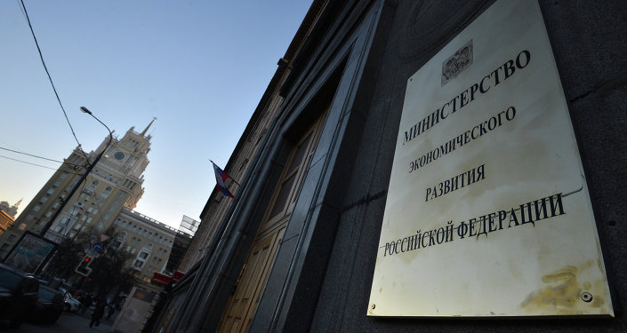 俄总统新闻秘书:普京因失去信任解除俄经济发展部长职务