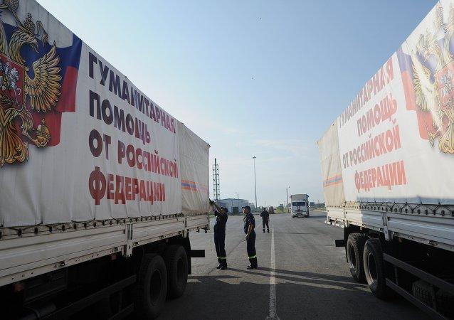 俄羅斯週四向頓巴斯派出第74支人道主義救援車隊
