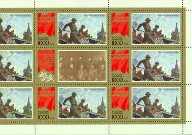 纪念胜利日阅兵的邮票