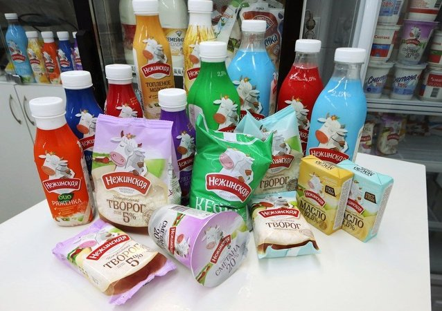 俄罗斯乳制品