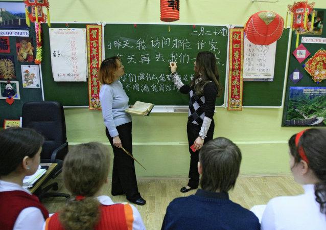 俄副總理:俄羅斯中學生可以在2016年首次參加全國統一考試的漢語科目