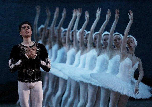 俄罗斯芭蕾舞《天鹅湖》