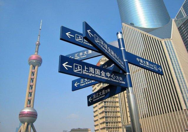 对中国的预言能变成现实吗?